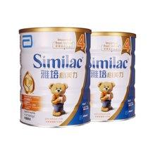 【2罐装】港版雅培心美力儿童奶粉4段(3岁以上)(900g)