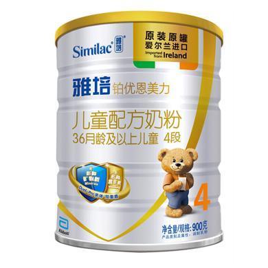 雅培铂优恩美力儿童配方奶粉4段(900g)