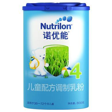 Nutrilon諾優能兒童配方奶粉4段(800g)