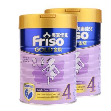 【2罐】港版Friso美素佳兒金裝4段嬰幼兒配方奶粉(3歲以上)900g