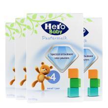 【支持購物卡】【4盒裝】荷蘭Hero Baby嬰兒奶粉4段(12-24個月寶寶)700g*4盒(荷蘭直郵)