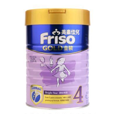 港版Friso美素佳儿金装4段婴幼儿配方奶粉(3岁以上)900g