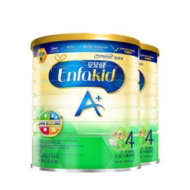 【2罐】港版Meadjohnson美贊臣4段安兒健A+嬰兒幼兒(3-6歲)奶粉900g 香港直郵