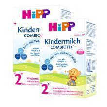 【2盒】德国喜宝Hipp BIO益生菌奶粉2+段2岁以上 600g/盒