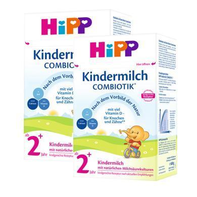 【2盒】德國喜寶Hipp BIO益生菌奶粉2+段2歲以上 600g/盒