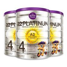 【3罐装】新西兰A2 白金版4段奶粉 3岁以上 900g