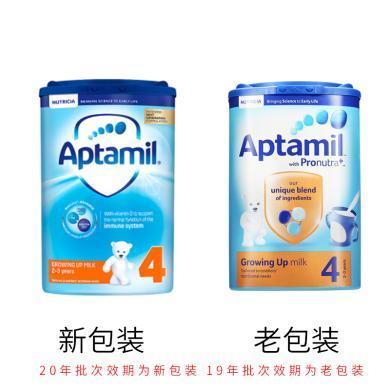 【2罐】英國Aptamil愛他美嬰兒奶粉4段(2-3周歲寶寶)800g/罐