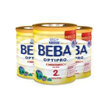 【支持购物卡】Nestle BEBA雀巢德国进口OPTIPRO成长2+段婴幼儿奶粉2岁以上800g*3
