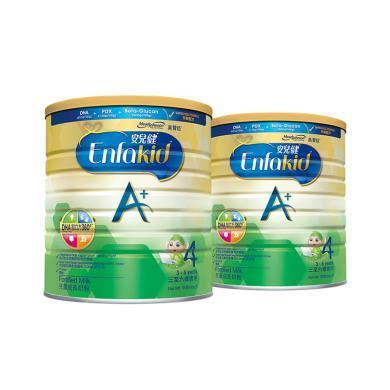2罐*港版美贊臣MeadJohnson 嬰幼兒4段奶粉(3-6歲) 900克/罐