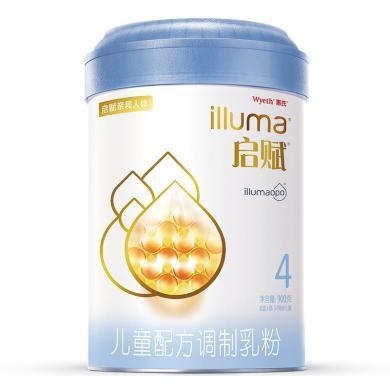 惠氏啟賦兒童配方調制乳粉4段(900克)