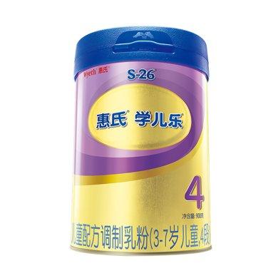 惠氏S-26學兒樂奶粉4段(900g)
