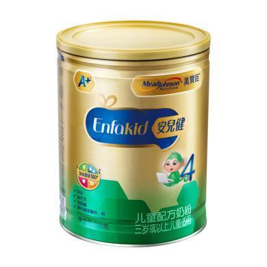 CD3美贊臣安兒健兒童配方奶粉罐裝(900g)
