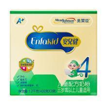 美赞臣安儿健儿童配方奶粉盒装(1200g)