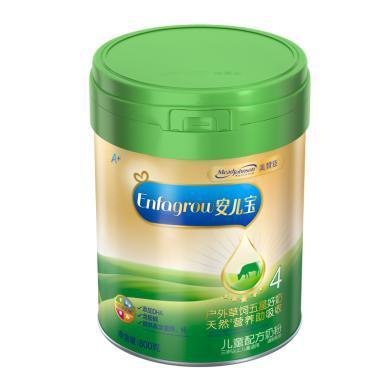 美贊臣安兒寶兒童配方奶粉(三歲或以上兒童適用)(800g)