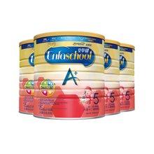 4罐*港版美赞臣(MeadJohnson)安学健A+儿童配方奶粉5段(6-12岁)900g荷兰原罐进口