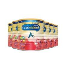 6罐*港版美赞臣(MeadJohnson)安学健A+儿童配方奶粉5段(6-12岁)900g荷兰原罐进口