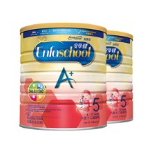 2罐*港版美赞臣(MeadJohnson)安学健A+儿童配方奶粉5段(6-12岁)900g荷兰原罐进口