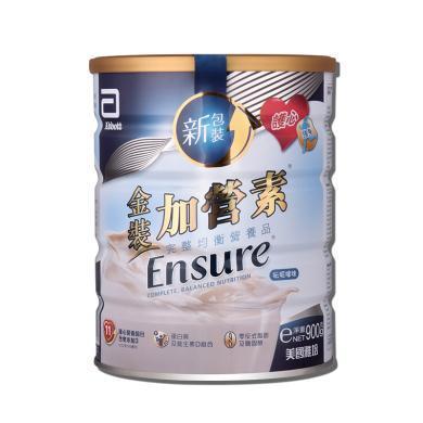 【支持購物卡】港版Abbott雅培成人金裝加營素(呍呢拿) 香草味 900g 新版