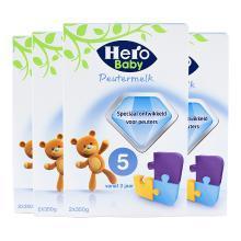 【支持购物卡】【4盒装】荷兰Hero Baby婴儿奶粉5段(24个月以上宝宝)700g*4盒(荷兰直邮)