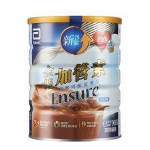 【支持购物卡】港版Abbott雅培成人金装加营素奶粉900g 朱古力味