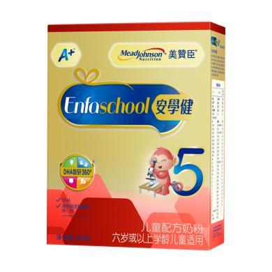 美赞臣安学健儿童配方奶粉盒装(400g)