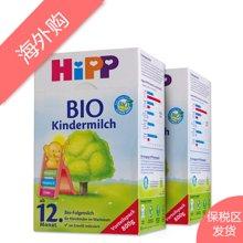 【2盒装】德国Hipp Bio喜宝有机奶粉1+ (12个月以上宝宝)800g