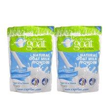 2包装 澳洲直邮 澳洲CapriLac全脂青年成人中老年山羊奶粉1kg/包