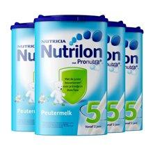 【4罐装】荷兰 Nutrilon牛栏奶粉 5段(24-36个月宝宝) 800g/罐