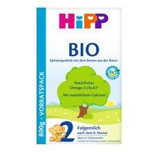 【2盒装】德国喜宝Hipp Bio有机奶粉2段(6-10个月宝宝) 800g/盒