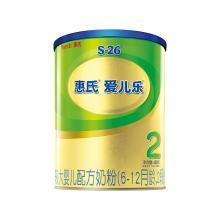 惠氏S-26爱儿乐奶粉2段(400g)