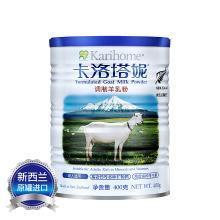 卡洛塔妮调制羊乳粉(400g)