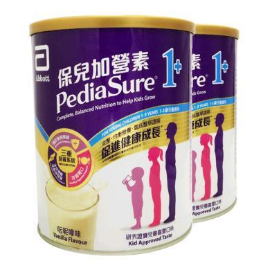 【2罐】港版Abbott雅培保兒加營素1+奶粉850g 香草味 保稅區發貨