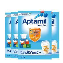 【4罐装】德国Aptamil爱他美婴幼儿奶粉 2+段(2岁以上)600g 保质期19年12月