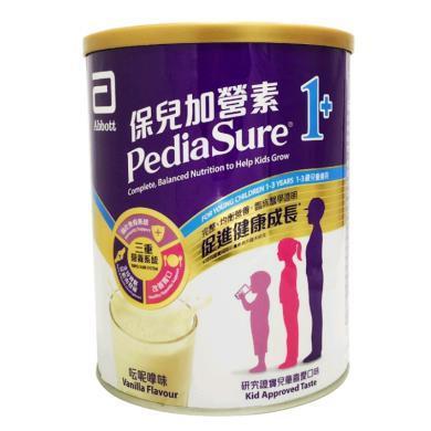 港版Abbott雅培保兒加營素1+奶粉850g 香草味 保稅區發貨