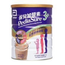 【支持购物卡】港版Abbott雅培保儿加营素3+奶粉850g 朱古力味