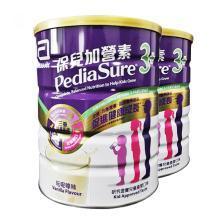 【2罐】港版Abbott雅培保儿加营素3+奶粉850g 香草味 保税区发货