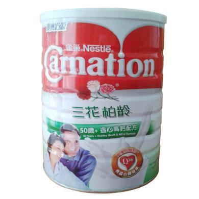 【支持購物卡】港版Nestle雀巢三花柏齡健心高鈣低脂奶粉1.7kg