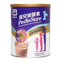 【支持购物卡】港版Abbott雅培保儿加营素1+奶粉850g 朱古力味 保质期19年11月