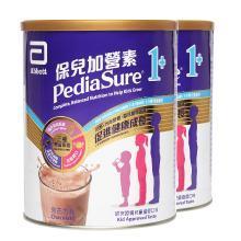 【2罐】港版Abbott雅培保儿加营素1+奶粉850g 朱古力味 保质期19年9月
