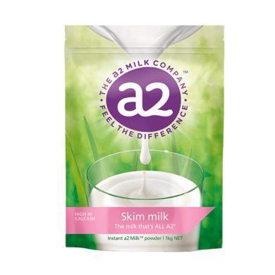 【澳洲】a2 速溶脱脂高钙成人奶粉 营养牛奶1kg/包