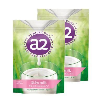 【2包】澳洲a2 脱脂成人高钙奶粉 营养牛奶1kg/包