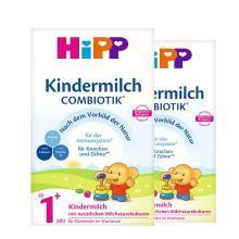 【2盒】德国HiPP喜宝益生菌有机婴幼儿奶粉 1+段(1岁以上)600g