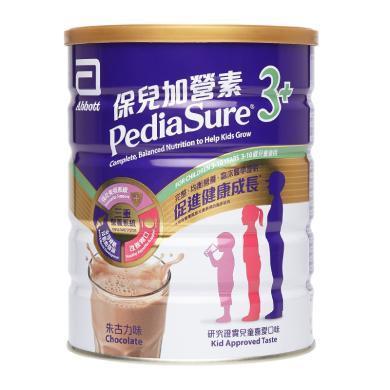 港版Abbott雅培保兒加營素3+奶粉850g 朱古力味 保稅區發貨