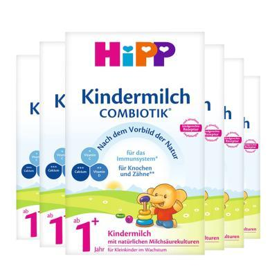 【6盒】德國HiPP喜寶益生菌有機嬰幼兒奶粉 1+段(1歲以上)600g
