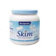 澳洲Maxigenes美可卓成人脱脂奶粉蓝妹子1kg/罐