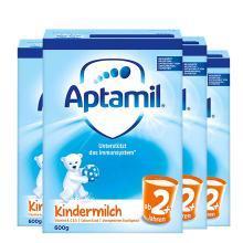 【4罐装】德国Aptamil爱他美婴幼儿奶粉 2+段(2岁以上)600g