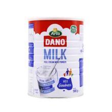 【支持购物卡】1罐*丹麦阿拉Arla dano成人奶粉全脂 900g  丹麦直邮