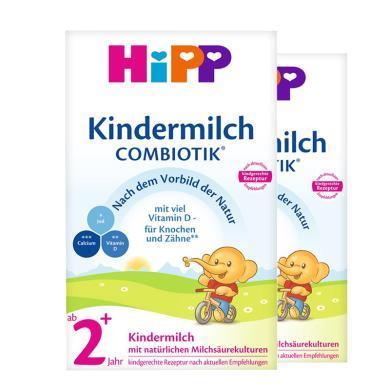 【2盒】德國HiPP喜寶益生菌有機嬰幼兒奶粉 2+段(2歲以上) 600g