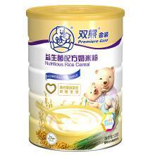 双熊益生菌配方奶米粉(528G)