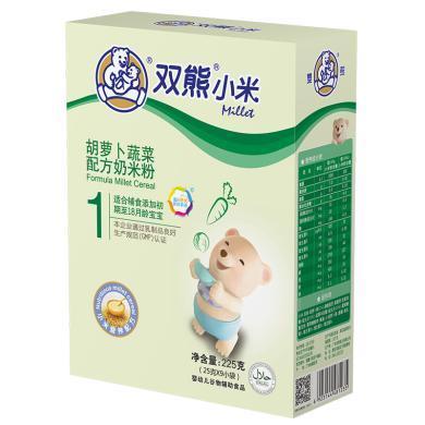 雙熊小米胡蘿卜蔬菜配方奶米粉(225G)